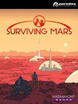 火星求生 新增11种超级仓库MOD