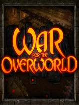 超越世界战争 v2.0f4升级档+免DVD补丁