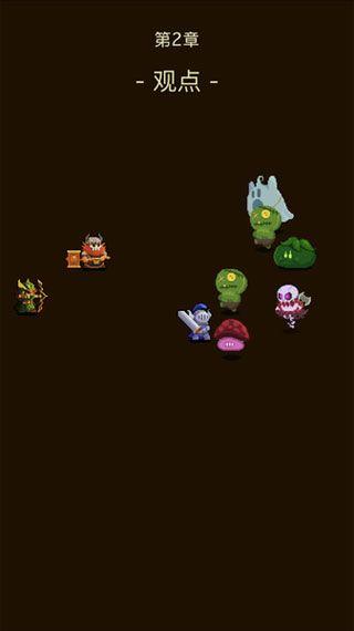 5分钟内结束的游戏中文版截图