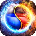 风爆远征之巅峰战神安卓版v1.0