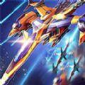 无限战机游戏安卓版v1.0