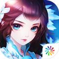 神雕侠侣2手游安卓版v1.0.1