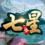 七星湖南棋牌v9.0.2