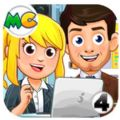 My City Office游戏IOS版手机版v1.0