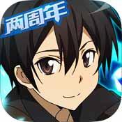 刀剑神域黑衣剑士v2.5.0.42305