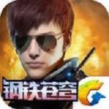 全民突击手游免费版v4.4.0