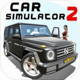 汽车模拟器2无限金钱版