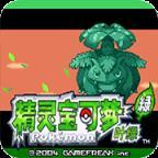 口袋妖怪:血爆黄2(悟饭)v3.8.4