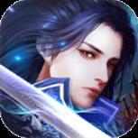 仙罡大陆v3.0.0