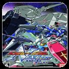机动战士高达:高达对高达 加强进化版(悟饭)v3.8.4