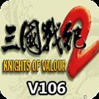 三国战纪2 106版(悟饭)v3.8.4