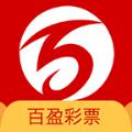 百盈彩票app下载