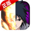 火影忍者 - 忍者大师小米版
