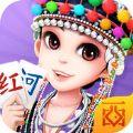 西元红河棋牌官网手机版V1.3.3