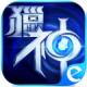 猎神联盟iOS苹果手机正式服  1.13.0猎神联盟iOS苹果手机正式服  1.13.0