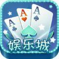 新果果娱乐城游戏官方手机版V1.0
