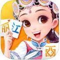 西元丽江棋牌游戏官方安卓版  V1.8.0