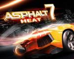 狂野飙车7:极速热力电脑版