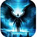 炽天使之翼游戏官方下载九游版