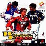 实况足球2001ePSXe中文增强版
